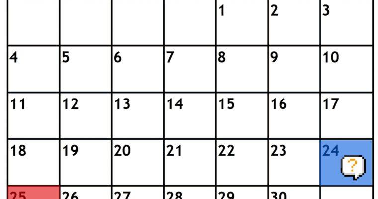 Schedule announcement!